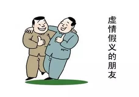 形容小人丑恶嘴脸的图片_WWW.QQYA.COM