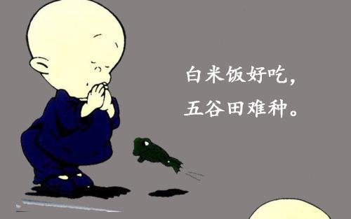 朋友圈日久见人心图片_WWW.QQYA.COM