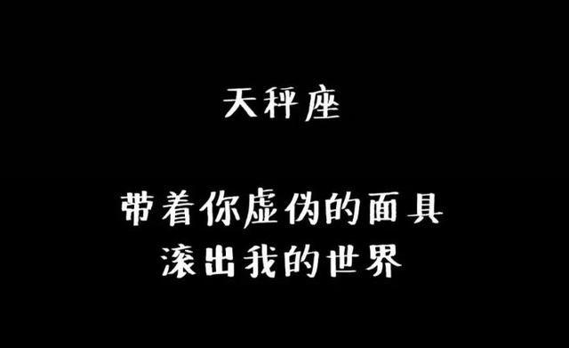 经典讽刺人虚伪的图片_WWW.QQYA.COM