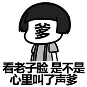骂可恨卑鄙小人的图片_WWW.QQYA.COM