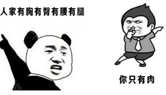 致背后嚼舌根人的图片_WWW.QQYA.COM