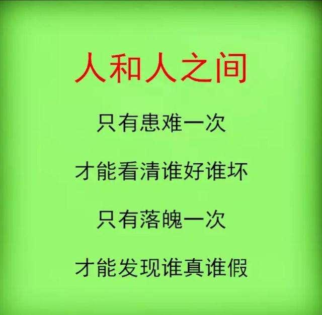 人心难测心凉图片_WWW.QQYA.COM