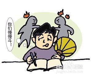 讽刺挑拨离间的小人图片_WWW.QQYA.COM