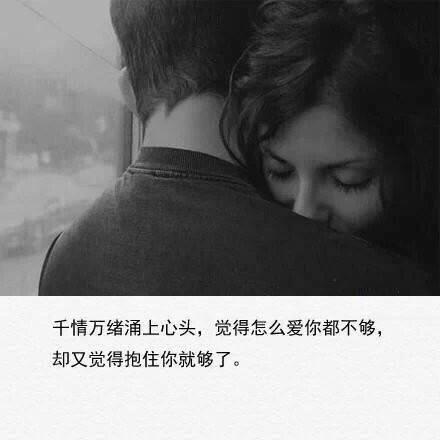 当我想你的时候你在哪图片_WWW.QQYA.COM