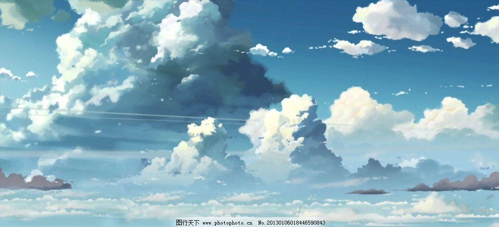 动漫天空高清图片_WWW.QQYA.COM