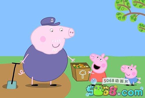 小猪佩奇里的人物图片大全_WWW.QQYA.COM
