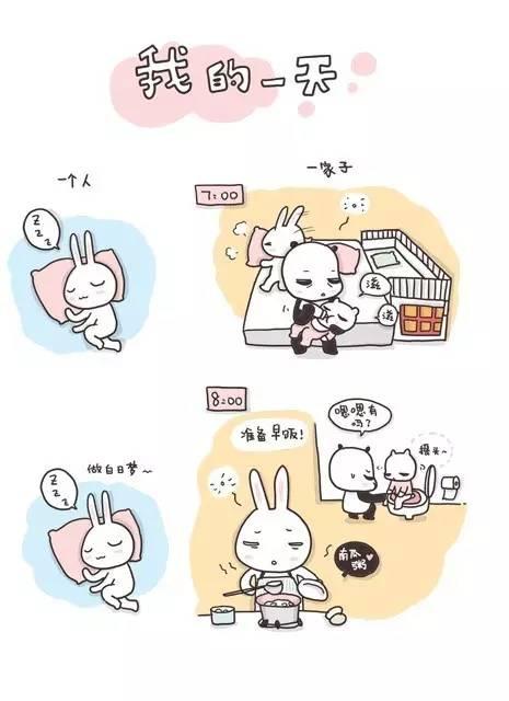 累成狗卡通图片_WWW.QQYA.COM