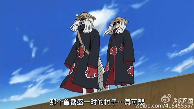 火影忍者鼬和鬼鲛图片_WWW.QQYA.COM