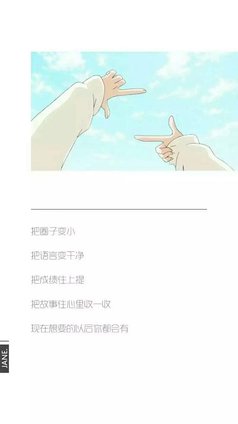 伤感唯美的动漫图片带字_WWW.QQYA.COM