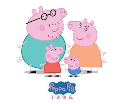 小猪佩奇家的房子图片_WWW.QQYA.COM