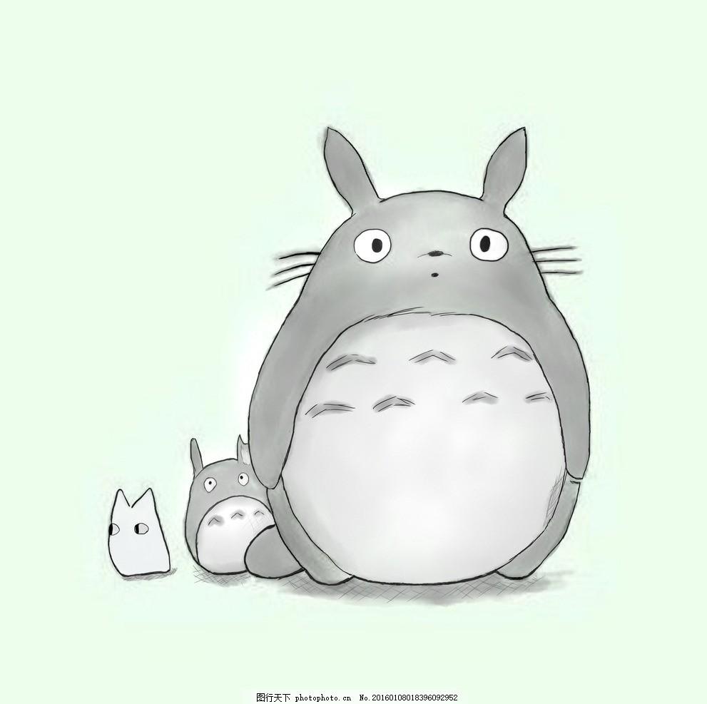 龙猫动漫图片可爱_WWW.QQYA.COM