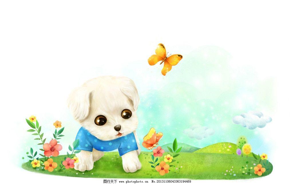 动漫狗的图片大全大图_WWW.QQYA.COM