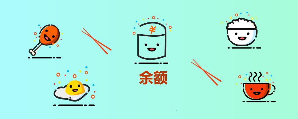 可爱美食卡通图片萌_WWW.QQYA.COM