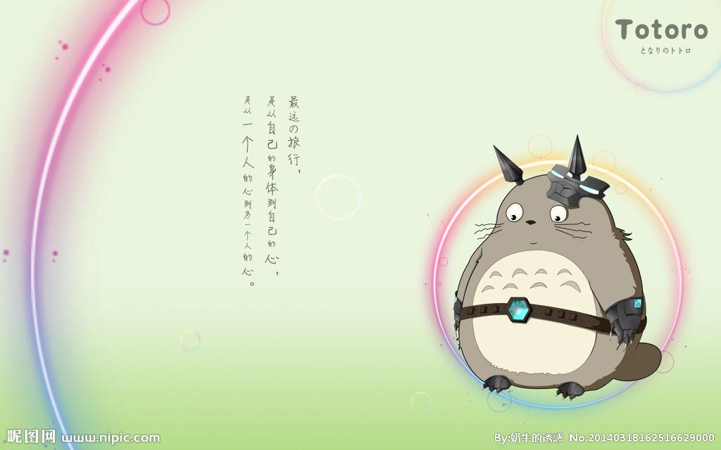 龙猫动漫图片壁纸_WWW.QQYA.COM