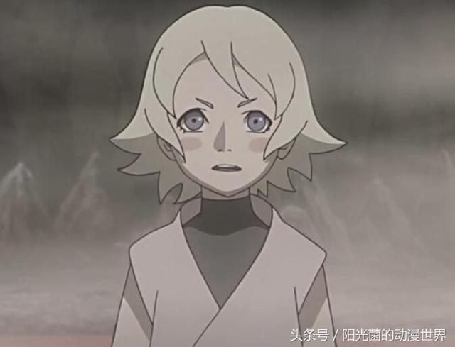 火影忍者血龙眼图片欣赏_WWW.QQYA.COM