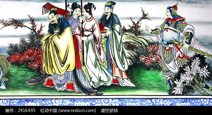 古代宫廷动漫人物图片_WWW.QQYA.COM