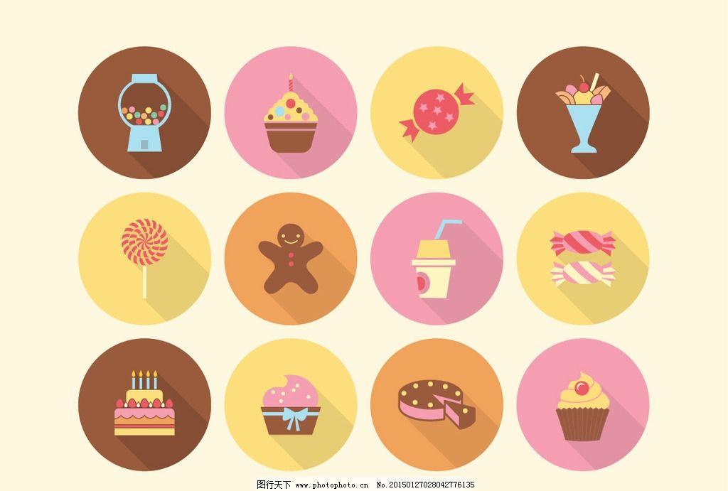 美食图片甜点可爱卡通_WWW.QQYA.COM
