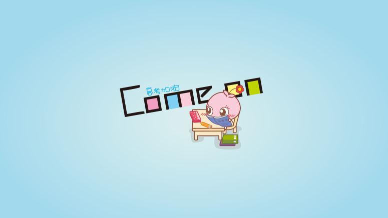 可爱激励高考加油卡通图片_WWW.QQYA.COM