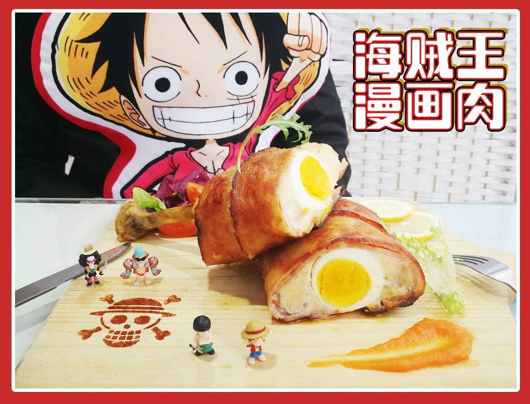 动漫美食肉图片_WWW.QQYA.COM