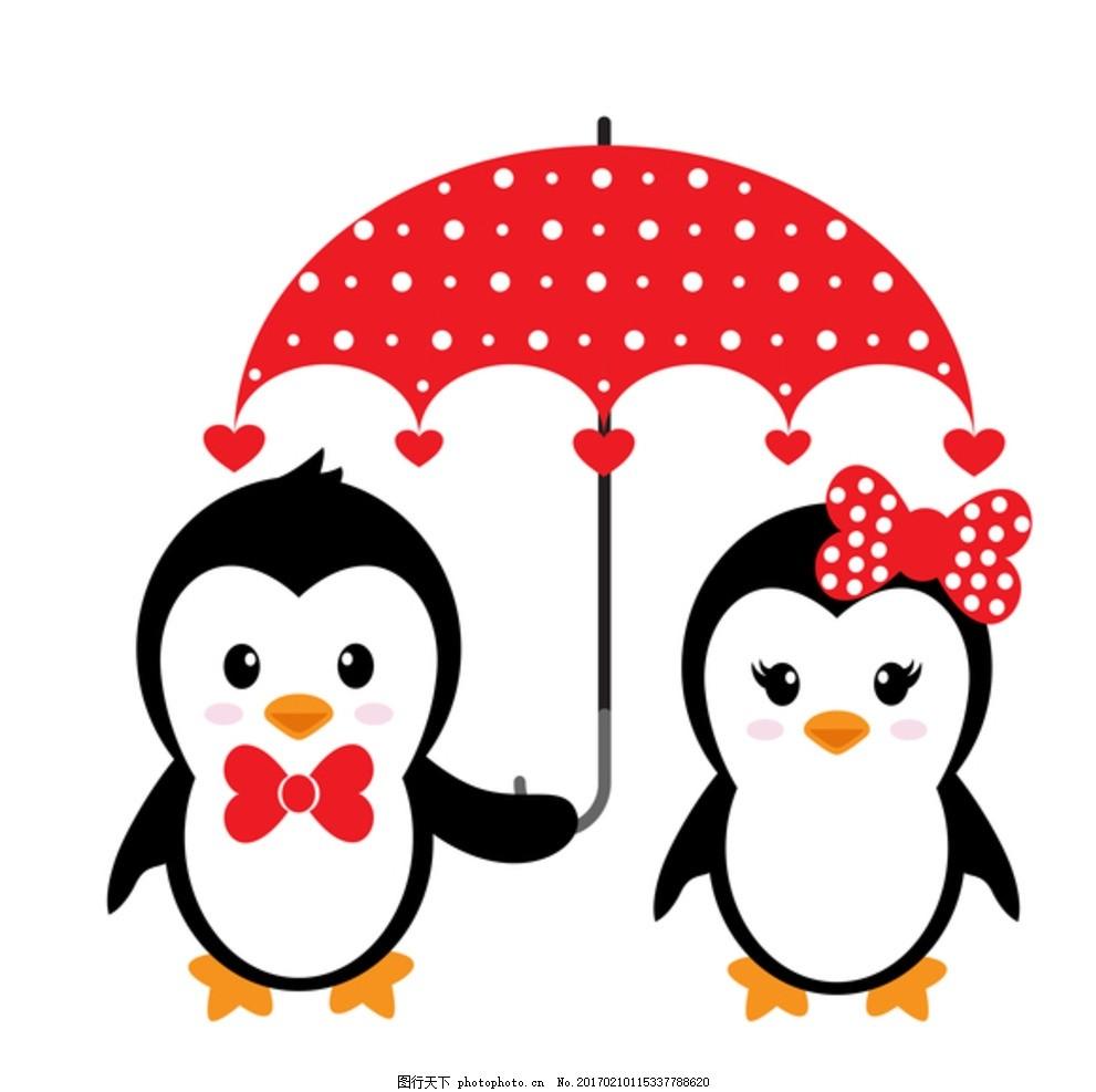 企鹅图片卡通可爱_WWW.QQYA.COM