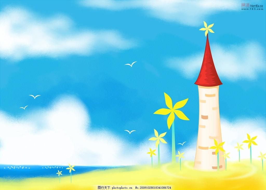 动漫天空风车图片_WWW.QQYA.COM