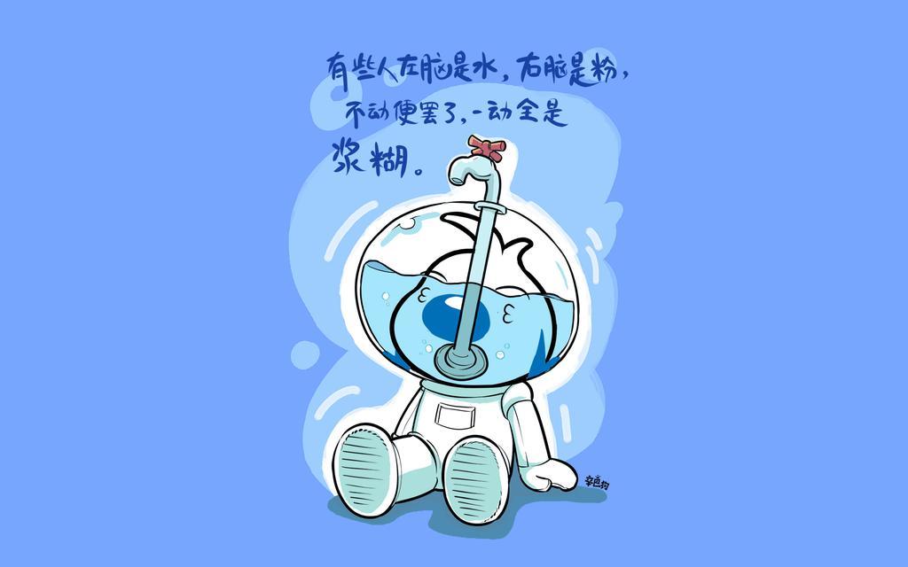 抖音最火卡通壁纸图片_WWW.QQYA.COM