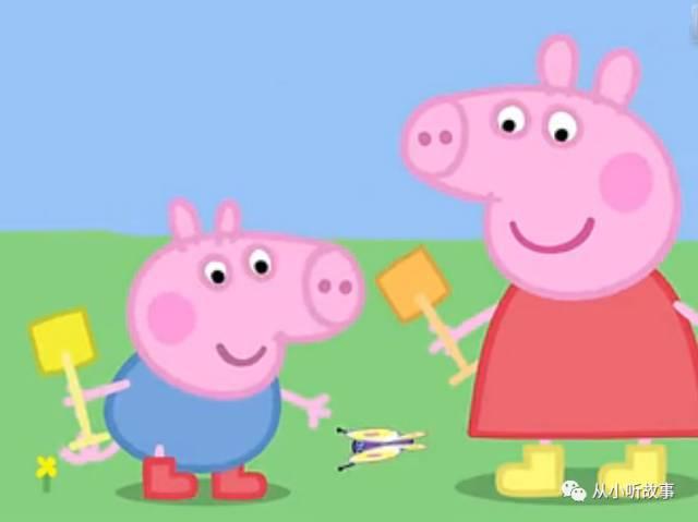 小猪佩奇搞笑图片带字的图_WWW.QQYA.COM