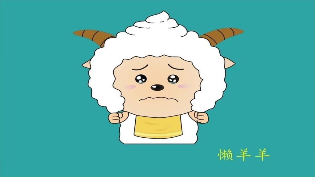 懒羊羊可爱呆萌高清壁纸图片_WWW.QQYA.COM